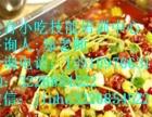 小吃培训油条老豆腐锅贴小笼包里脊扒饼绝味鸭脖万州烤鱼泰安鱼