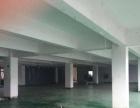 梅华西路香洲科技工业区2/3楼整层厂房直租