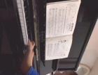 钢琴陪练师陪练工作
