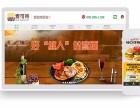广州爱搜客专业网站建设告诉你建设塑造形象多重要