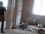 苏州新区专业砸墙 打瓷砖打地平铲墙皮 承包室内拆除