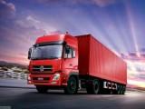 郑州到无锡物流公司 承接搬家 搬厂 大件运输