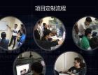 【贵港】专注高端网站建设、电子商务网站建设