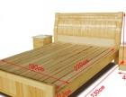 全实松木双人床
