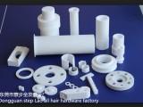 数控车床,自动车床,CNC 加工塑胶,POM,铁氟龙等材料非标零