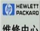 哈尔滨专业上门维修各型号复印机 打印机 传真机