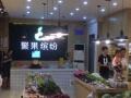 嵩屿北里 禹州尊海271号店面 百货超市 商业街卖场