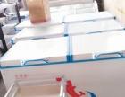 旧货市场出售便宜冷藏冷冻柜饭店厨房制冷设备冰柜、
