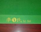 固原台球桌专卖店20多年厂家直销银川南门广场李氏台球桌