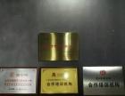 济宁店铺装修培训淘宝运营培训济宁电商培训