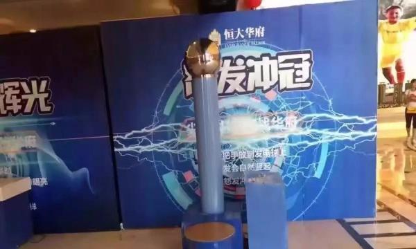 揭阳科技展科普教育展览出租 冰雕制作出租公司
