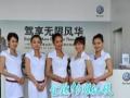 东营外籍模特 杂技力量 肩上芭蕾 水鼓舞蹈 舞狮队