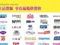 净果国际加盟 娱乐场所 加盟网店排行榜