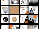 宣传册设计,宣传册印刷,期刊设计,彩页设计印刷一站式定制
