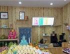 海曙水果店转让88房铺介绍