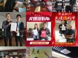 庐阳-包河-蜀山-瑶海-新站-网站建设-SEO-SEM