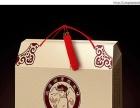 产品包装盒、样本册、说明书、彩页、折页、不干胶