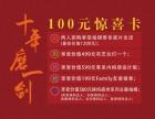 杭州稻草人儿童摄影周年庆活动开启!