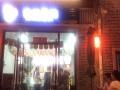 武汉黑鸭加盟 卤菜熟食 投资金额 1万元以下