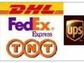 罗湖田贝周边DHL快递,UPS快递,FEDEX快递代理