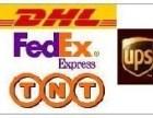 罗湖水库周边DHL快递,UPS快递,TNT快递代理公司