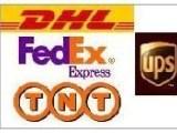 罗湖黄贝岭附近国际快递,DHL,UPS,FEDEX快递代理