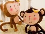 毛绒玩具香蕉猴恋爱猴情侣公仔布娃娃婚庆礼品生日礼物一件代发