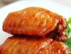京晟坊东北石板烤肉 京晟坊东北石板烤肉加盟招商