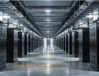 西安西北数一数二的大带宽大数据大IP网络主机服务器托管平台