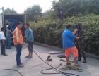 临泉县水下录像摄像检测探摸清理垃圾污水处理