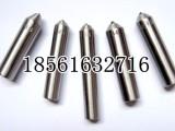 浙江金刚石厂家 0.5克拉金刚石金属笔 钻石刀具