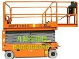 沈阳朝阳丹东高空车出租 高空作业平台出租租赁