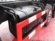 油箱内壁专用漆的性能与应用
