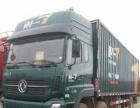 天龙前四后四厢式货车,国四排放、低价出售