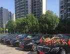 龙城租车专业的婚车服务 为您量身订做婚庆礼宾车队