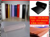 进口硅胶板 硅胶方板 硅橡胶板 超薄 高透明 食品级硅胶板 可定