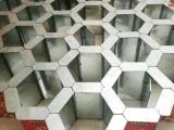 镜子迷宫系列蜂巢迷宫