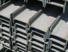 济宁槽钢有限公司 国标/大负差槽钢价格