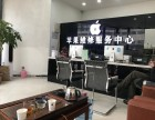 徐州iphone售后维修点,徐州iphone售后