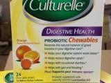 美国Culturelle康萃乐儿童/成人益生菌咀嚼片橙子味24片