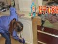 家庭保洁、新房、别墅、新居开荒、旧居开荒、日常保洁
