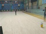 兰州室内风雨操场木地板厂
