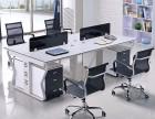 北京办公家具办公桌屏风工位厂家定做职员工位