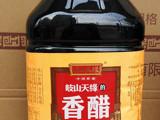 厂家直供陕西醇醋 岐山天缘香醋4.85L 4 整箱批发 醋调味品食醋