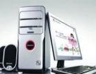 衡阳华新开发区电脑维修,华新笔记本维修,华新显示器
