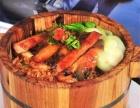 木桶饭加盟哪家好轩于鲜木桶饭加盟浅析木桶饭市场前景