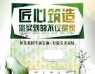 潍坊专业广告设计制作,商业活动策划与执行,VI设计