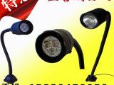 带底座式灯罩灯头带开关伸缩塑料卤钨素灯泡工作灯,多层指示灯具