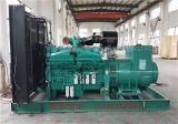 厂家现货供应康明斯600KW柴油发电机组,价格优惠,全国联保