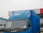 保山-全国各地回程 货车调度4一17米整车运输
